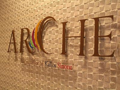 ARCHE3