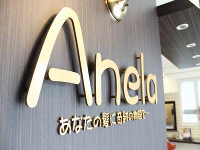 Anela2