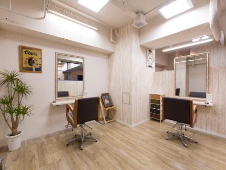 beauty salon garden2