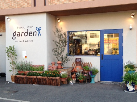 beauty salon garden3