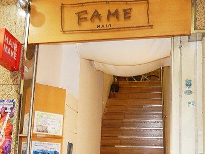 FAME3