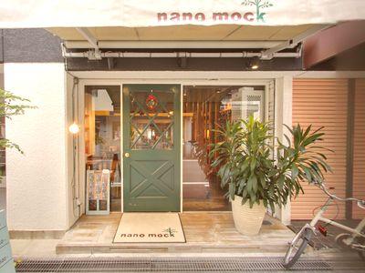 nano mock3