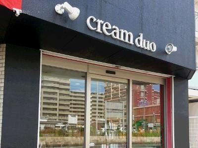 cream duo3