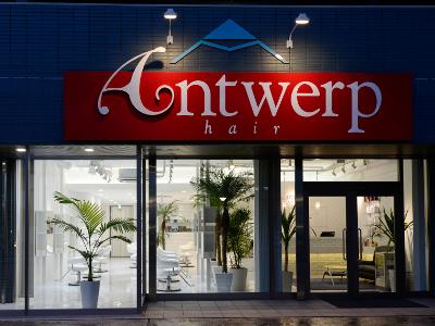 Antwerp hair3