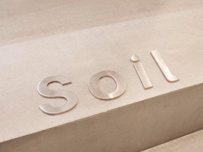 Soil hair design2
