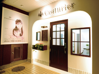 Couturier2