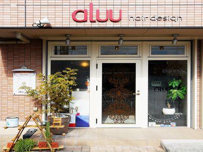 aluu hair design 中山寺店3