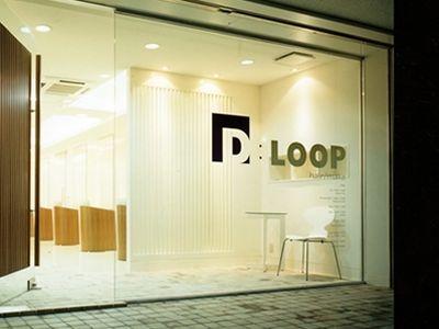 Hairmake D:Loop3