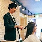 【スチームストレートアイロンプレゼント】髪質改善+カット 23,000円