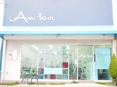 Ami-Hair3