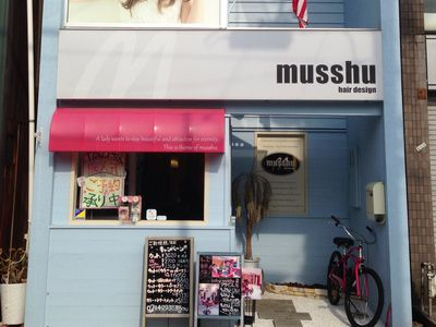 musshu hair design3