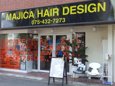 MAJICA HAIR DESIGN3