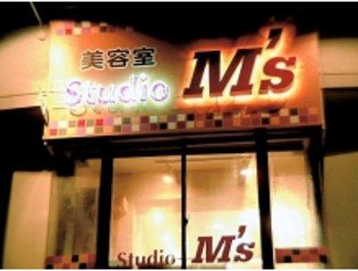 スタジオM's 鎌取店2