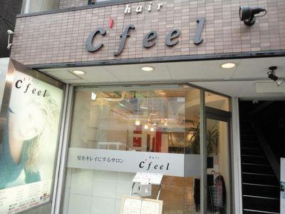 hair c'feel 八千代台店3