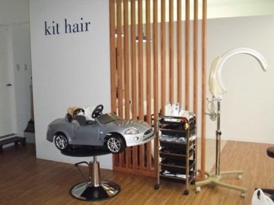 kit hair3