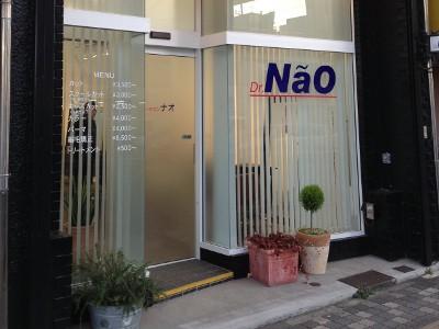 Dr-Nao22