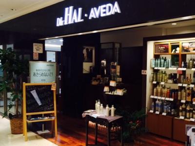 Dh-HAL AVEDA アトレ川崎店2