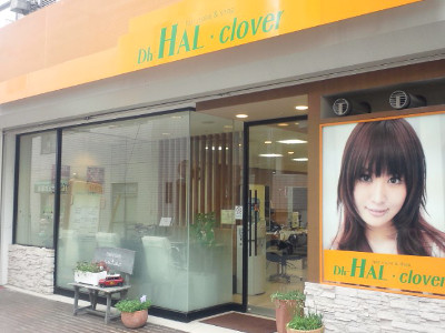 Dh-HAL clover3