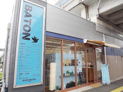BATON 鎌ヶ谷店3