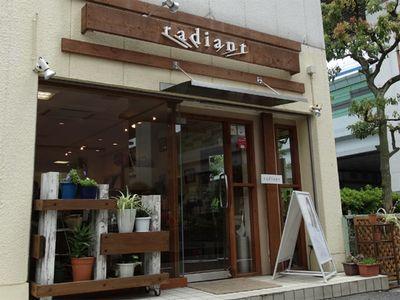 radiant 阪神甲子園店2