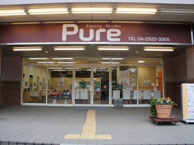 Pure 狭山ヶ丘店3