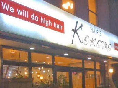 Hair's kokomo3