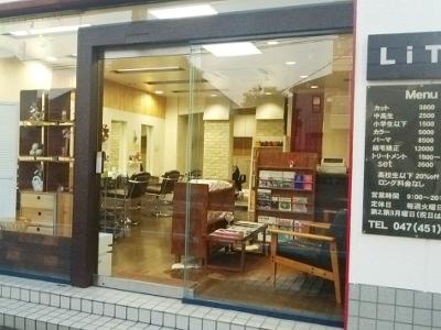 Hair Salon LiTA3