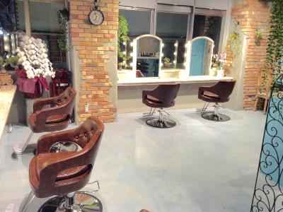Bellissimo hair salon1