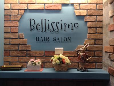 Bellissimo hair salon2