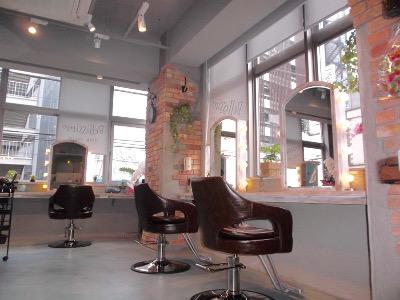 Bellissimo hair salon3