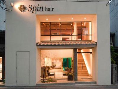 Spin hair 高倉店3