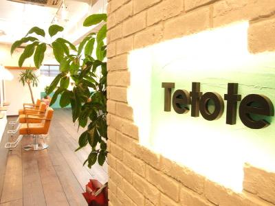Tetote3