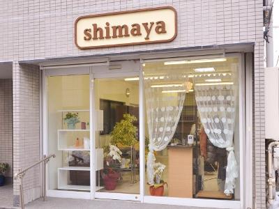 shimaya3
