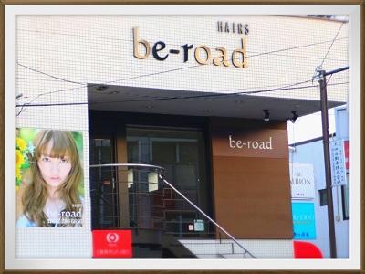 HAIRS be road 初芝店3
