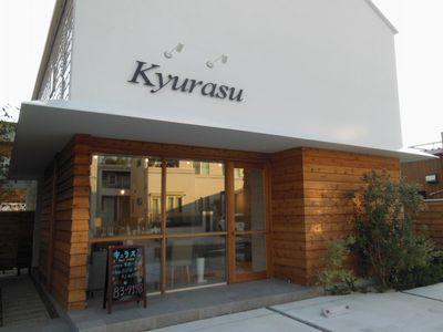 kyurasu3