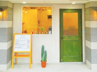 Cherie hair atelier2