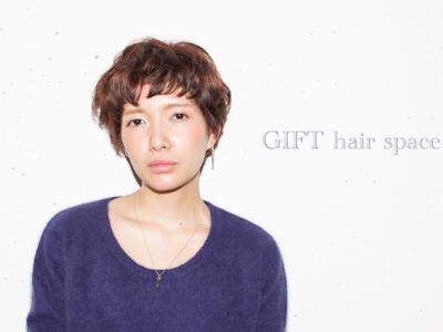 GIFT hair space2
