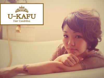U-KAFU-Hair Cendrillon2