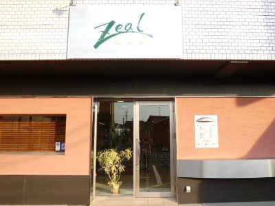 Zeal due3