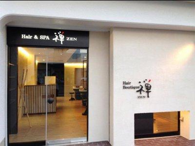 ヘアーブティック 禅 新神野店2