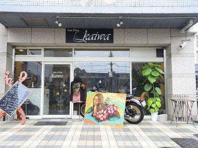 Hair&Spa kaiwa3