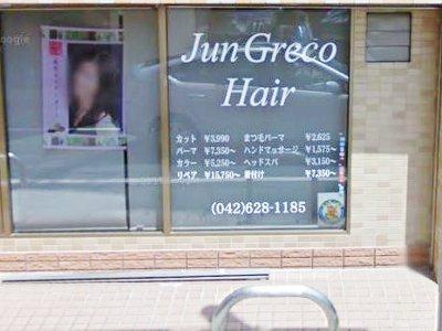 Jun Greco Hair3