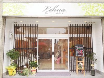 Lehua Hair Garden2