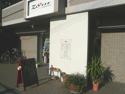 美容室 Zoom 萩原天神店3