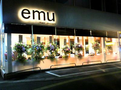 emu 結城店3