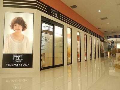 ヘアメイクFEEL mooi店3