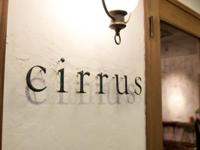 cirrus3