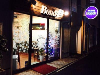 【トリートメントヘアケア】専門店 Bonds 大宮支店5