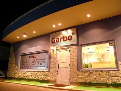 Garbo α3
