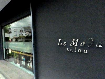 Le Moda salon3